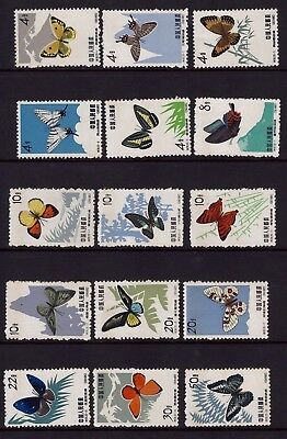 1963 CHINA Butterflies China Stamps MNH (15) Stamps