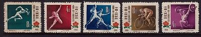 1956 CHINA Athletic Meeting China Stamps MNH Stamps