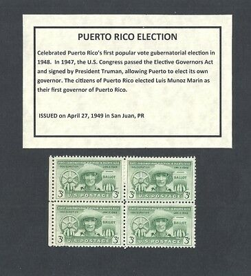 983 - Puerto Rico Elections - US Block of 4 with Informational Card -a