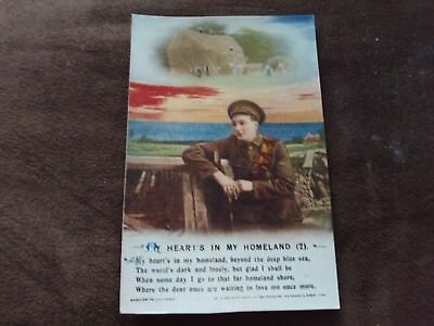 """Postcards Bamfoth,s Song card """"My Heart,s in my Homeland 2""""Very good.Unposted."""