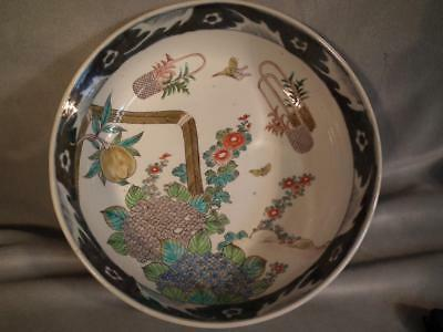 "Old Chinese Famille Rose 9.5"" Porcelain Bowl - Baskets & Butterflies"