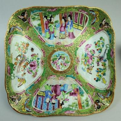 Antique Chinese Famille Rose Canton Porcelain Cabinet Dish C.1880