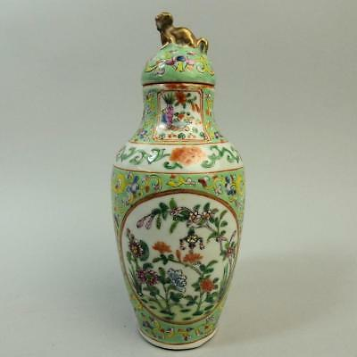 ANTIQUE CHINESE FAMILLE ROSE PORCELAIN VASE & COVER 19th CENTURY
