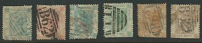 HONG KONG STAMPS - 19th CENTURY QUEEN VICTORIA - 2,4,8,12,24,30 Cents