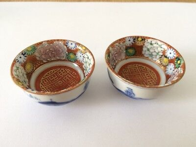 A pair of antique Japanese tea bowl