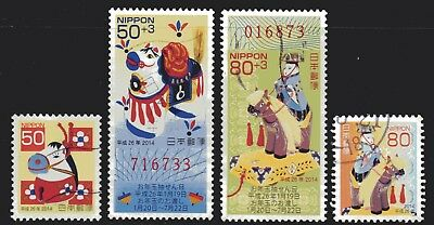 Japan 2013 Year of the Horse set of 4 Fine Used
