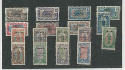 Cameroun - French, Postage Stamp, #130-146 Mint Hinged, 1916-17, JFZ