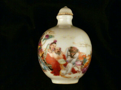 Wonderful Chinese Qing Dy Porcelain Painting *8Figures* 八仙过海 Snuff Bottle X005