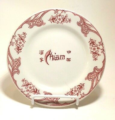 Shenango Inca Ware Rose Point Bread Plate From Chiam Restaurant Chicago 1950s