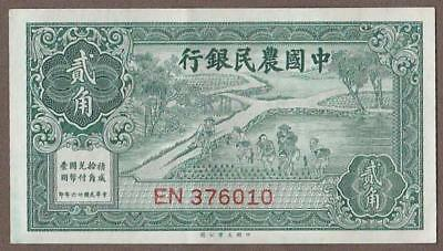 1937 China (Farmers Bank) 20 Cent Note