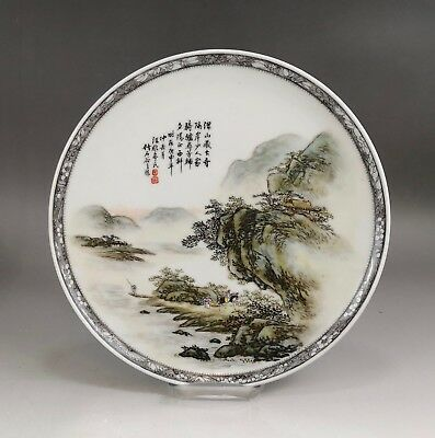A very fine Chinese early 20C famille rose landscape hanging dish-Republic