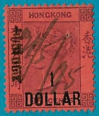 + 1891 Hong Kong Island Queen Victoria Surcharged #63 A1[i]$1 on 96c used