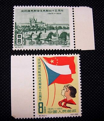 CHINA 1960 complete set - MNH. 100% original