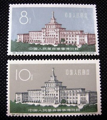 CHINA 1961 complete set - MNH. 100% original