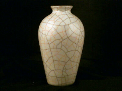 Chinese Song Dy Official Mark White Porcelain Vase Z003