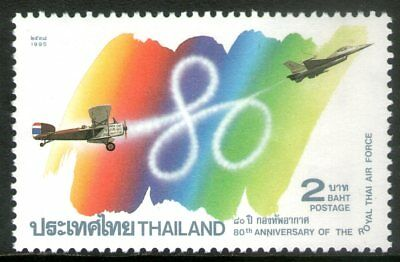 Thailand 1995 2Bt Royal Thai Air Force Mint Unhinged