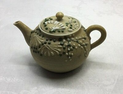 "JAPANESE MORIAGE SHARKSKIN POTTERY - INDIVIDUAL TEAPOT - 3.5"" Height"