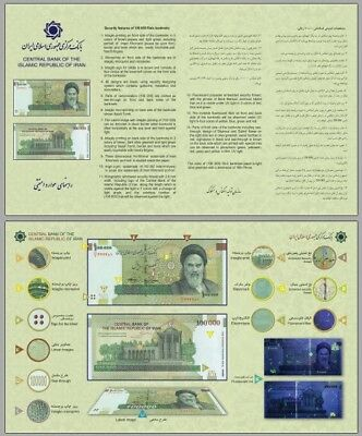 bundle RIAL 100x 100000 RIALS currency unc
