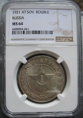 1921 At Sov. Russia Rouble Ngc Ms-64
