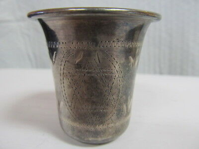 """M.c.84-Sterling Star David Toasting / Kiddush Cup 2"""" H Nicely Etched Xlnt Cond"""