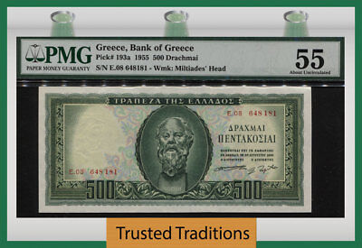 "TT PK 193a 1955 GREECE 500 DRACHMAI ""SOCRATES"" PMG 55 ABOUT UNCIRCULATED"