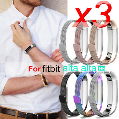 Set of 3 Magnetic Milanese Stainless Steel Watch Band for Fitbit Alta / Alta HR