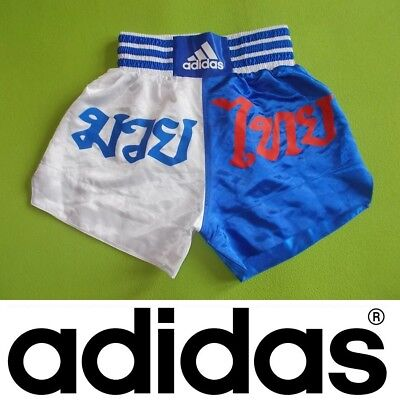 Shorts ADIDAS (XS) MUAY THAI PERFECT !!! BOXING KICK BOXING MMA UFC