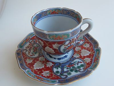 Extra fine signed  Antique Japanese Porcelain Imari Cup and Saucer 19c ?