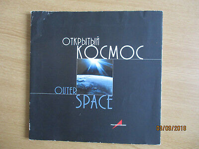 Otkpbitbin Kocmoc - Outer Space - Paperback - Russian Space Story - Photos