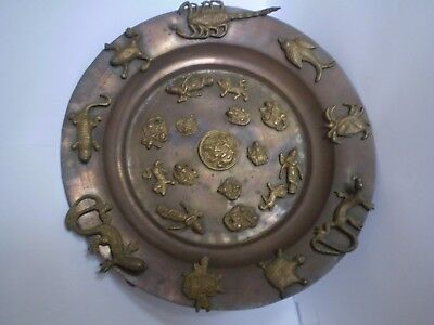 Stunning Antique Middle Eastern Copper Charger With Brass Animals Overlay Design