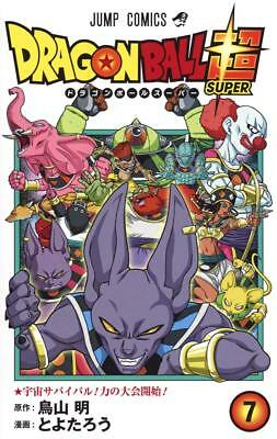 JAPAN NEW Dragon Ball Super 7 (Jump Comics) Toyotarou, Akira Toriyama manga book
