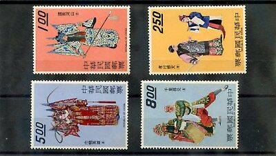 CHINA, R.O.C., Sc 1655-8(SG 748-51)**VF NH CHINESE OPERA CHARACTERS SET $30