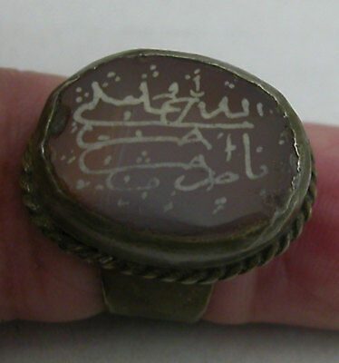 An Antique Islamic Middle Eastern Signet Copper Ring Set With A Carnelian Stone