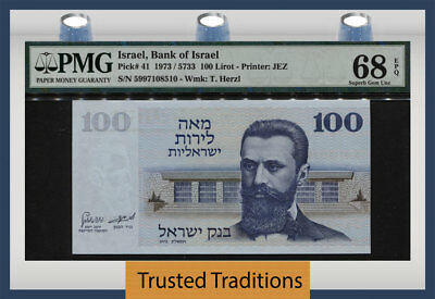 "Tt Pk 41 1973 Israel 100 Lirot ""zion Gate"" Pmg 68 Epq Superb Gem Finest Known!"
