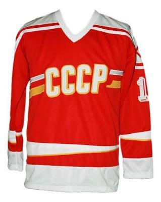 63d796af9 PAVEL BURE RUSSIAN Hockey Jersey Vintage 90s Soviet Union Mesh Red ...