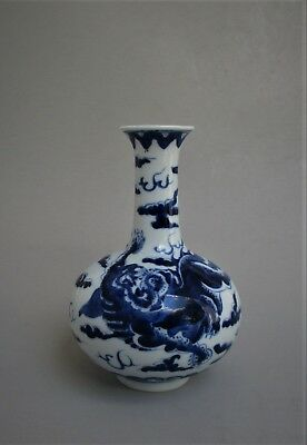 Antique Chinese Porcelain Dragon Vase Chenghua Signed