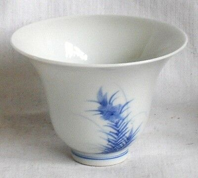 Japanese Blue And White Saki Cup