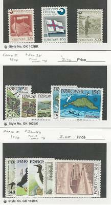 Faroe Islands, Postage Stamp, #21-23, 31-40 Mint NH, 1976 Flag, Boat, Bird
