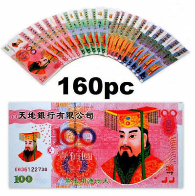 1 Set 160Pc HELL NOTES Feng Shui Chinese Paper Money Bills Cremation Memorial -