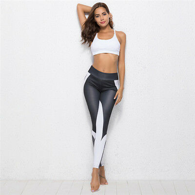 Women's Compression Fitness Leggings Running Yoga Gym Pants Workout Coat BS