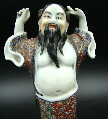 UNIQUE Chinese Antique Famille Rose Porcelain Standing Buddha Laughing