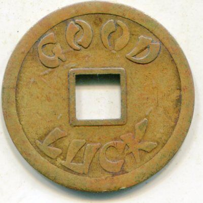 China Good Luck Token as milled cash coin neat vintage item brass lotsep2627