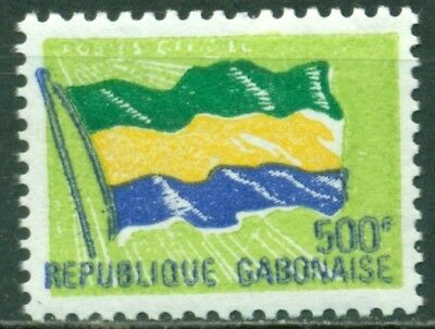 Gabon Scott #O22 MNH Flag of Gabon 500fr CV$6+