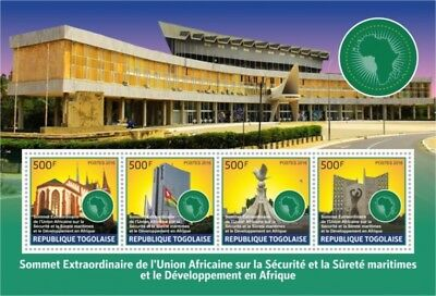 Togo - 2016 Lome African Union Summit - Stamp Souvenir Sheet-TG16701b