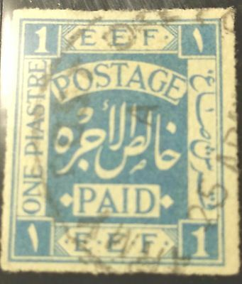 Palestine Scott#1 Cat. Value At Used Worldwide Stamps