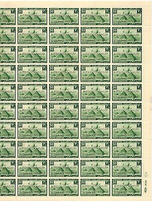 Egypt 1946 Cairo Aviation Congress Air Stamp With O/p Full Sheet Of 50 & Control