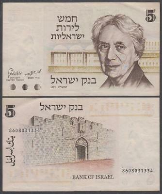 1973 Bank of Israel 5 Lirot
