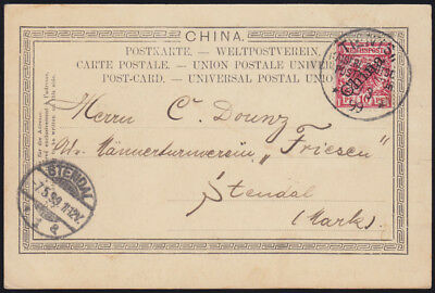 CHINA 1899 AK North Gate Beijing Mi 3I cds KDPAg TIENTSIN Tianjin unknown chops