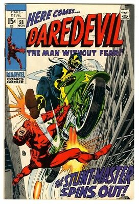 Daredevil #58 (1969) VF+ New Marvel Silver Bronze Collection