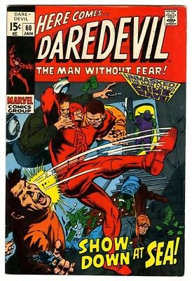 Daredevil #60 (1970) VF New Marvel Silver Bronze Collection